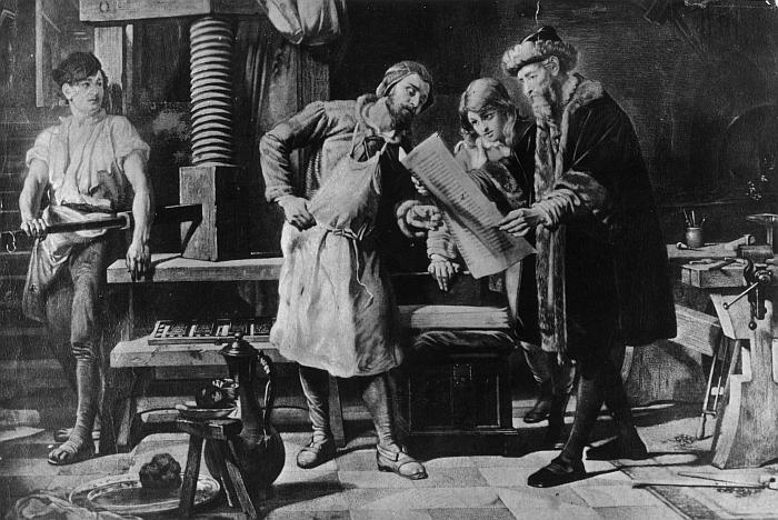 gutenberg and printing press